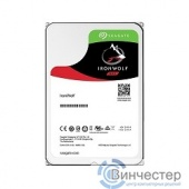 "1TB Seagate Ironwolf (ST1000VN002) {SATA 6.0Gb/s, 5900 rpm, 64mb buffer, 3.5"", для NAS}"