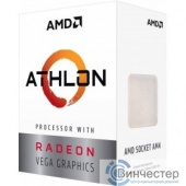 CPU AMD Athlon 200GE AM4 {3.2 GHz/2core/1+4Mb/SVGA RADEON Vega 3/35W/Socket AM4}  (BOX)