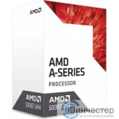 CPU AMD A10 9700 BOX {3.5-3.8GHz, 2MB, 45-65W, Socket AM4}